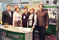 ООО «УКРВЕТ» участвует в VIII восточноевропейском молочном конгрессе 2016