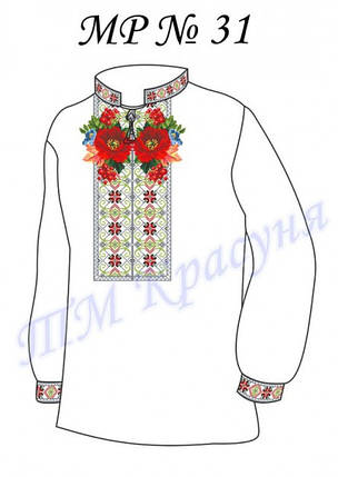 Заготовка мужской сорочки-вышиванки МР-31, фото 2