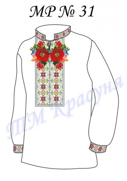 Заготовка мужской сорочки-вышиванки МР-31