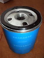 Оригинальный фильтр масляный ZAZ Forza / Chery A13, A11, A15, E5, Vida и Amulet / 480-1012010