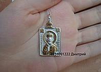 Ладанка Святой Николай Чудотворец серебро 925