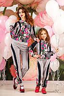 Family look спортивный костюм для мамы и дочки
