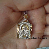 Ладанка Матерь Божья серебро 925
