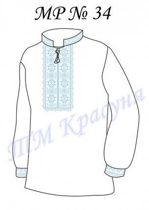 Заготовка мужской сорочки-вышиванки МР-34, фото 2