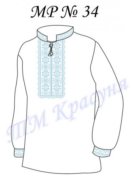 Заготовка мужской сорочки-вышиванки МР-34