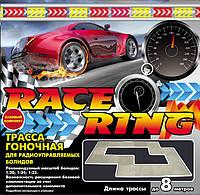 Трек, комнатная трасса для радиуправляемых моделей (игрушек) автомобилей.