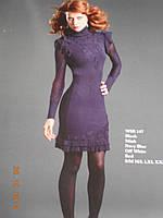Фиолетовое платье с аппликациями