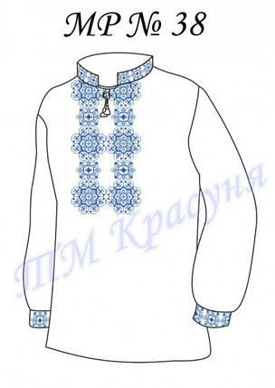 Заготовка мужской сорочки-вышиванки МР-38, фото 2