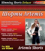 """Шорты для похудения """"Deluxe Artemis"""" - снижение веса, убирает целлюлит, коррекция линии бедер, ягодиц, живота!"""