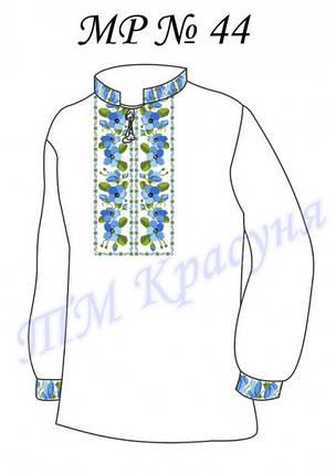 Заготовка мужской сорочки-вышиванки МР-44, фото 2
