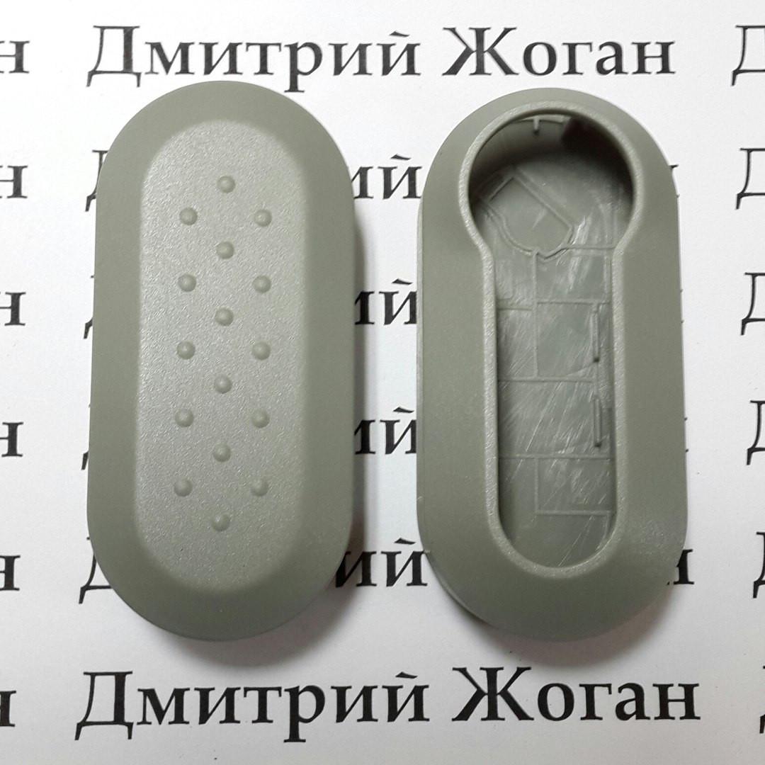 Корпус под ключ Fiat (Фиат) серый