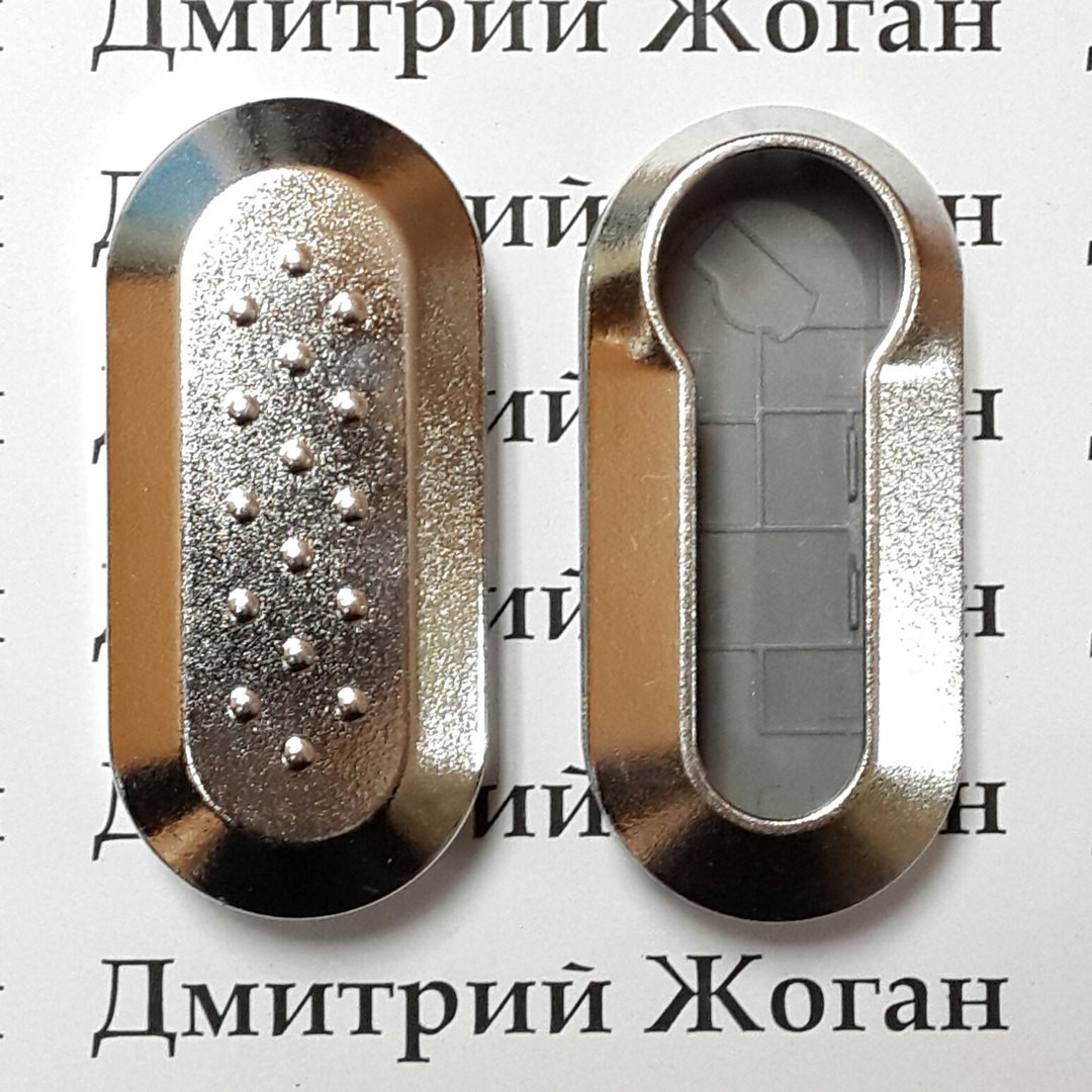 Корпус под ключ Fiat (Фиат) серебристый