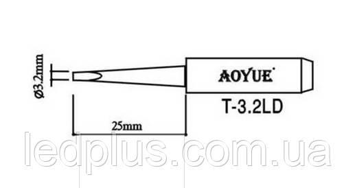 Жало паяльное Aoyue T-3.2LD