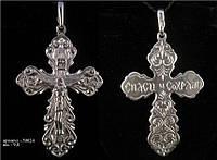 Большой крест нательный из серебра