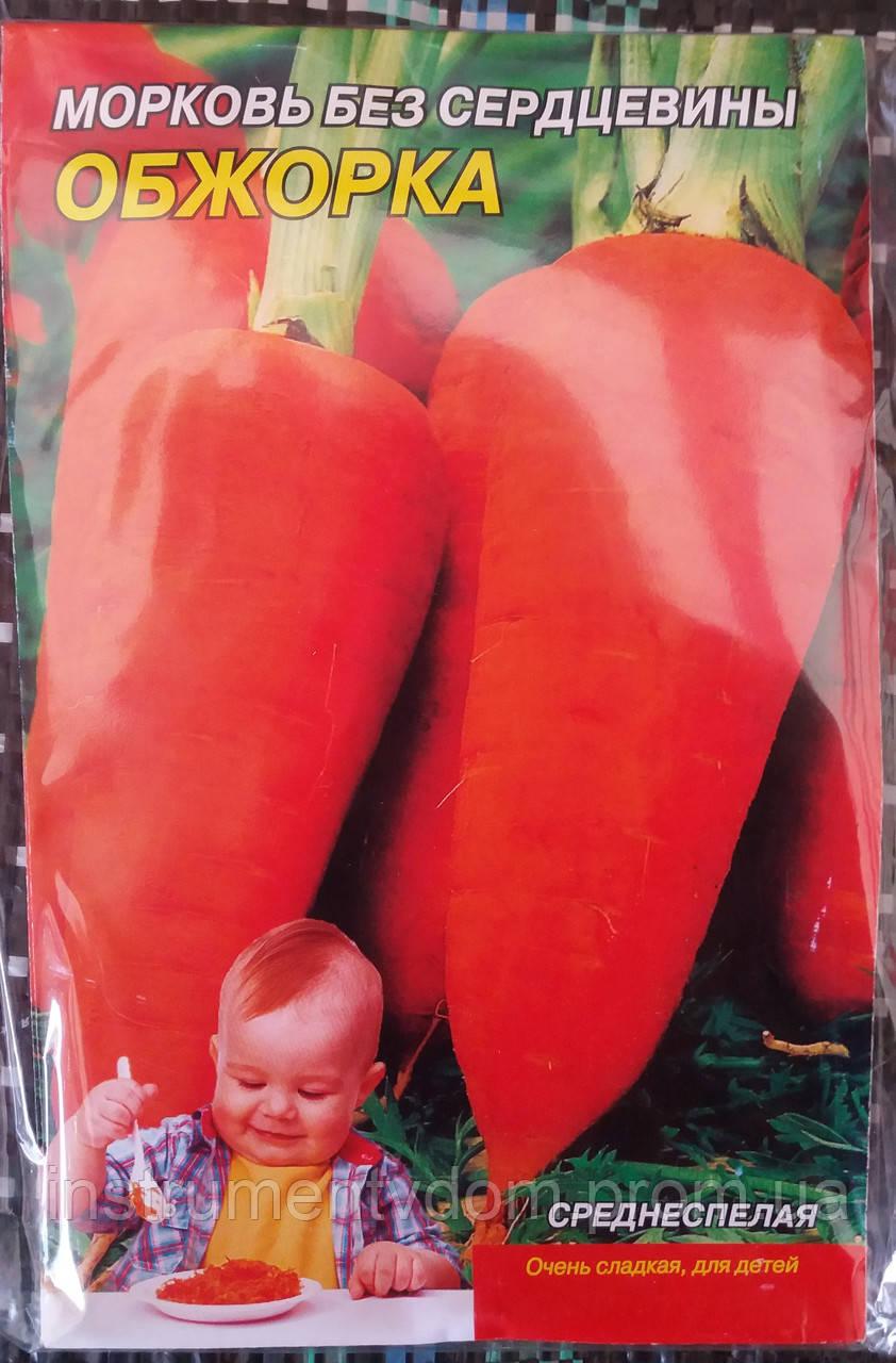 "Семена моркови ""Обжорка"", 20 г (упаковка 10 пачек)"
