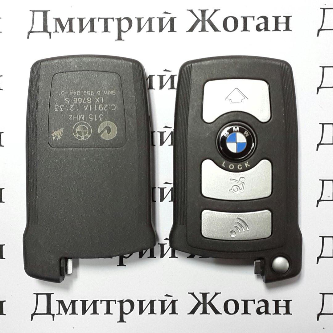Корпус смарт ключа для BMW E65 (БМВ) 4 - кнопки
