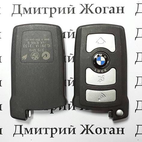 Корпус смарт ключа для BMW E65 (БМВ) 4 - кнопки, фото 2