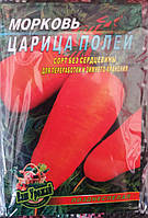 "Семена моркови ""Царица полей"", 20 г (упаковка 10 пачек)"