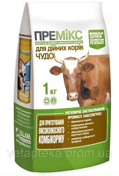 """Премикс """"Чудо"""" 1% Коровы дойные"""