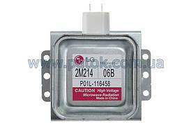 Магнетрон для микроволновой печи LG 2M214-06B