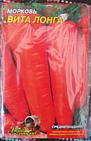 "Семена моркови ""Вита Лонга"", 20 г (упаковка 10 пачек)"