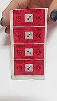 Антимагнитная пломба-наклейка 3-2 «ИН-АТ»