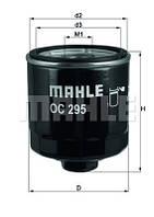 Фильтр масляный Skoda Fabia 1 - 1.4 л