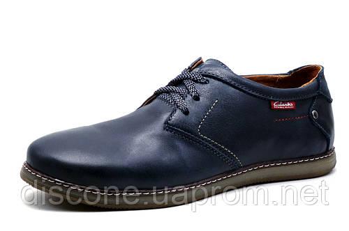 Спортивные туфли Clarks Desert Boot, мужские, натуральная кожа, темно-синие, р. 40 41