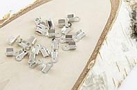 Зажимы темное серебро 9мм  (10 штук) (товар при заказе от 200 грн)