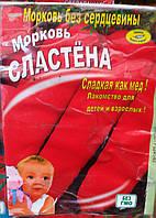 """Семена моркови """"Сластена"""", 20 г (упаковка 10 пачек)"""