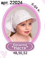 Детская косынка на голову, фото 1