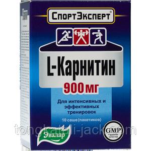 Спортэксперт ( L-карнітин), саше №10 по 3,5 г