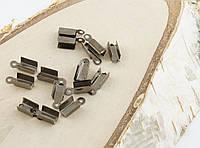 Зажимы темное серебро 10мм  (10 штук)