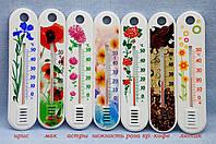 """Комнатный термометр П-1 """"Сувенир"""""""