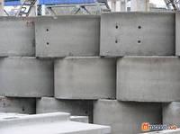 Кольца канализационные КС1,5-0.9!, фото 1