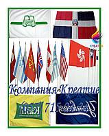 Флаги с вашим логотипом (под заказ от 100 шт)
