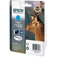 Картридж EPSON SX525WD/B42WD/BX320FW cyan XL (C13T13024010)