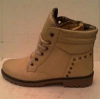Ботинки женские бежевые на шнуровке