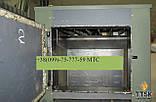 Котел твердопаливний на дровах Вогник КОТВ-30Д, фото 3