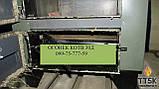 Котел твердопаливний на дровах Вогник КОТВ-30Д, фото 6