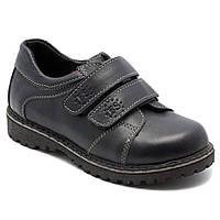 Школьные ортопедические туфли FS Сollection для мальчиков, на липучке, размер 27-35