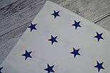 Отрез ткани 70*160 с синими звёздами на белом фоне №160, фото 2