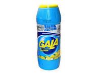 Чистящее ср-во Гала 500г