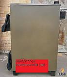 Твердопаливний котел Вогник КОТВ-30М – модернизированый котел для опалення приміщень площею до 3002м, фото 2