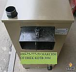 Твердопаливний котел Вогник КОТВ-30М – модернизированый котел для опалення приміщень площею до 3002м, фото 4