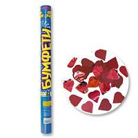 Хлопушка бумфети сердца (60 см)