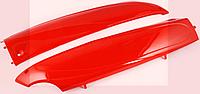 "Пластик Viper GRAND PRIX нижний пара (лыжи) (красный) ""KOMATCU"""