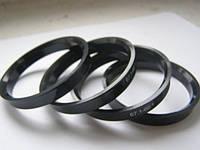 Центровочное кольцо 67.1-60.1