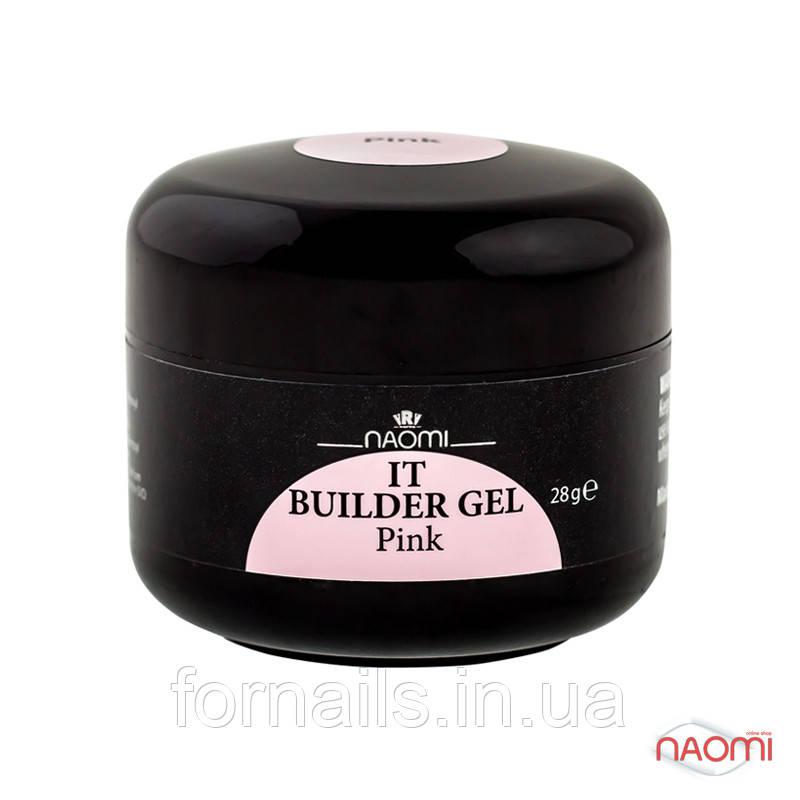 Строительный гель Naomi - UV IT Builder, 28 г Pink (розовый)