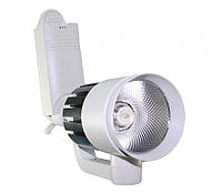 Трековый светильник 20W LED 6500K L2, фото 1